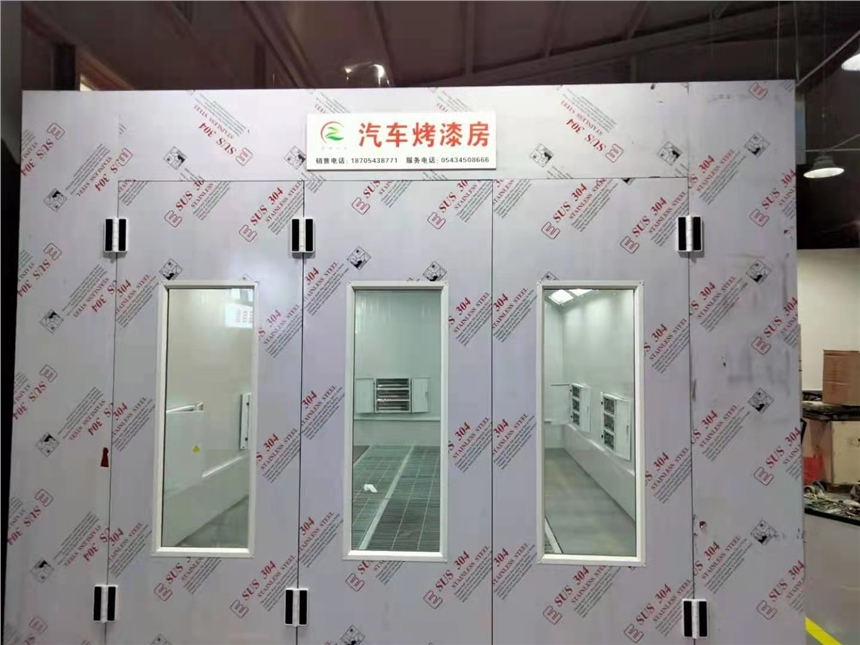 Global Supply Paint Room spray paint room to reach the standard selection of environmental protection
