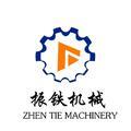 河南振铁机械设备有限企业