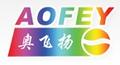 青岛奥飞扬环保技术开发有限公司