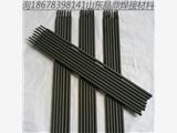 四川大西洋J807高强度耐侯钢焊条厂家
