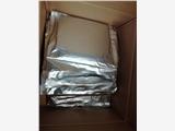 胆固醇酯酶9026-00-0现货供应