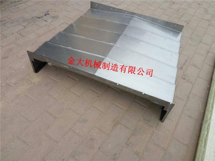 大连VDL-1300加工中心Y轴伸缩钢板防护罩质量可靠
