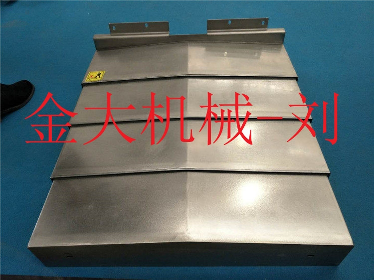 铁王VJ-850LCNCY轴伸缩导轨钢板防护罩质量可靠