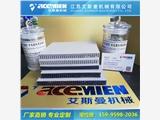 浙江衢州PP中空建筑模板生产线、江苏PP塑料中空建筑模板机器