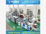 浙江衢州合成树脂瓦机械设备、张家港合成树脂瓦机器厂家、塑料瓦生产线就找艾斯曼