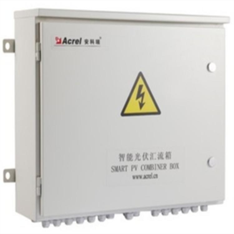 安科瑞APV-M系列智能光伏采集汇流箱,用于光伏发电监测系统