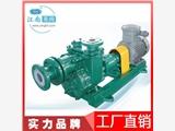 江南80ZBF-30衬氟塑料自吸式泵防爆抗腐蚀水泵