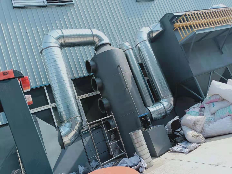 宣城广德专业处理废水废气粉尘环保设备厂家