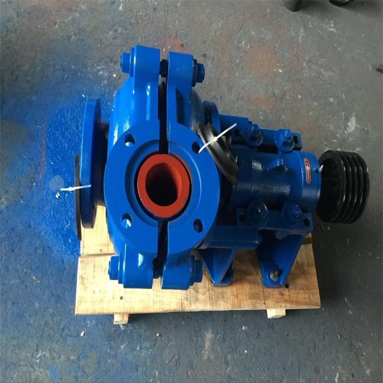 分数渣浆泵