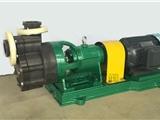 40FZB-20L耐酸碱自吸泵 耐腐蚀自吸泵型号