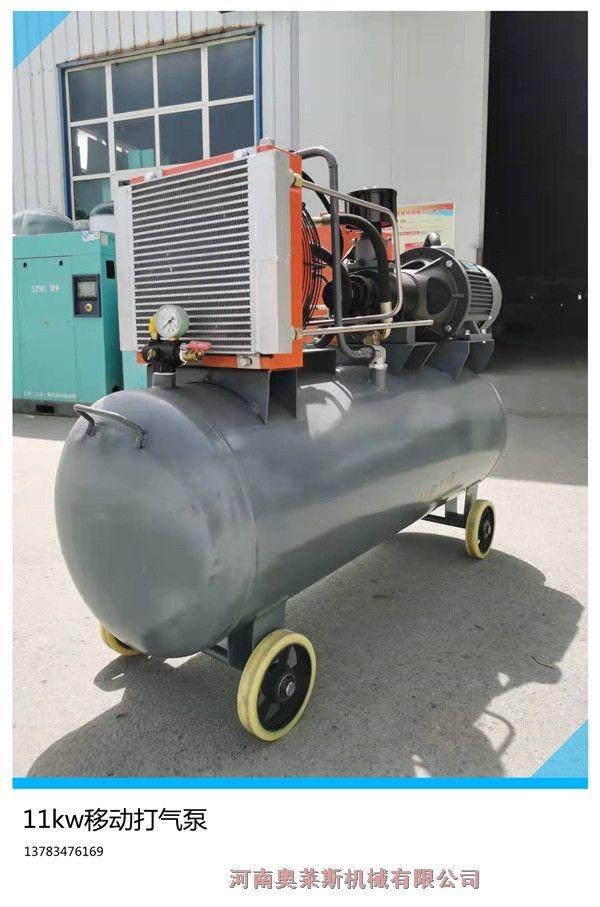 广东广州市11kw螺杆移动空压机三致生产厂家直供1年整机质保