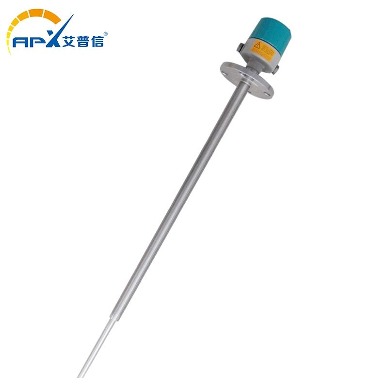 APX505加长型,法兰DN50,1.5米单棒料位开关定做贴牌