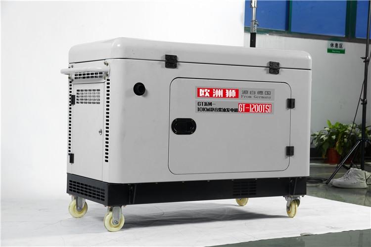 襄樊静音10千瓦发电机长期供应