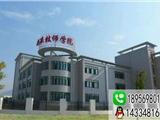 安庆技师学院电子技术应用