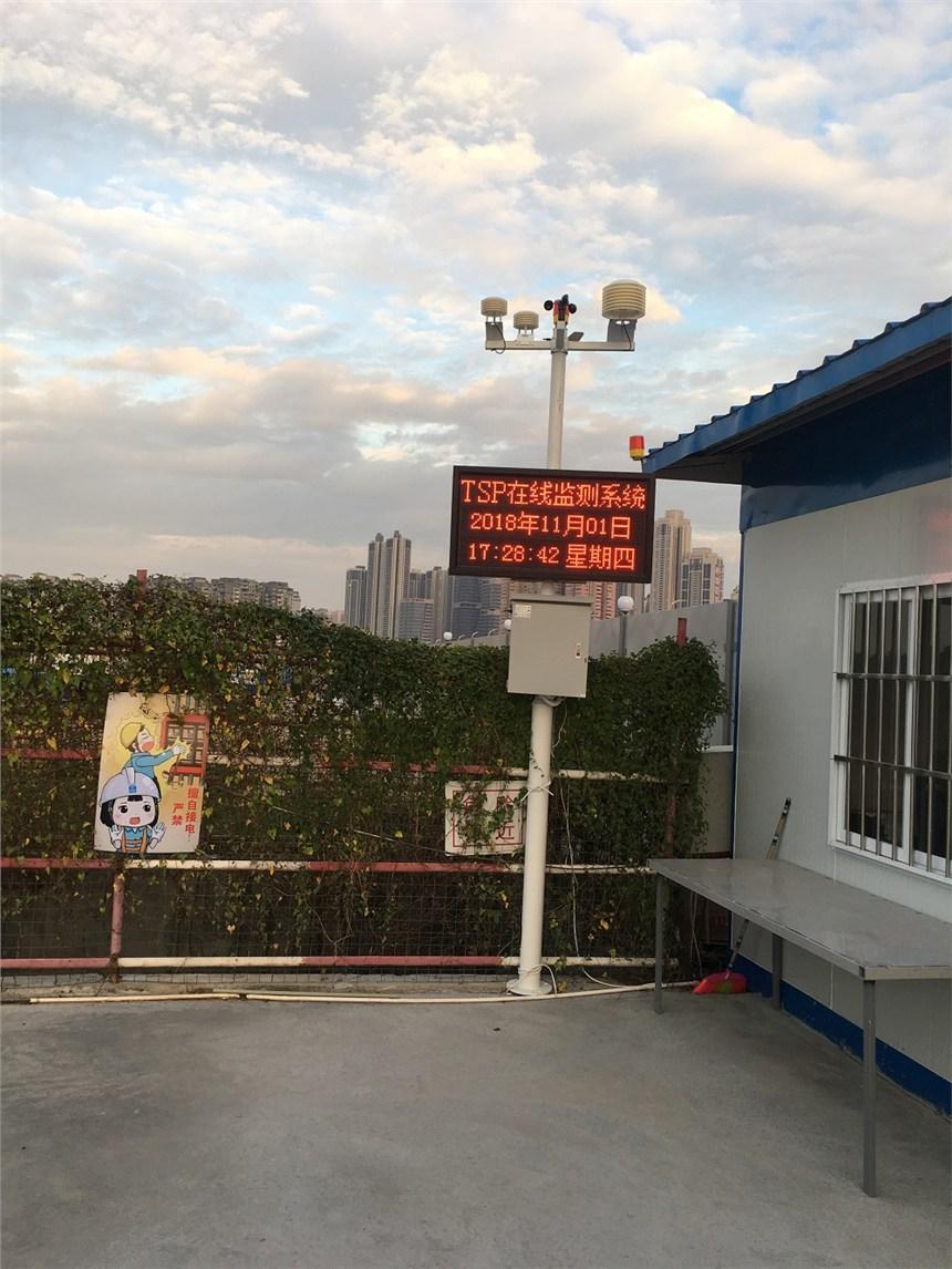 东莞扬尘监测安装 TSP噪声监测价格