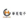 华菱电气技术(深圳)有限企业