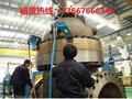 重庆火盛机电设备有限企业