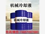 宁波机械冷却液厂家,切削液生产批发,工业润滑油零售
