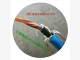 煤矿用通信电缆MHYA32-80*2*1/0.8煤安认证产品