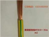 西宁MHYBV-2*2.5+5*0.75七芯抗拉力矿用电缆哪里有卖