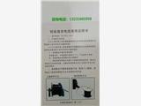 厦门市话通信电缆:HYA-50X2X0.5价格