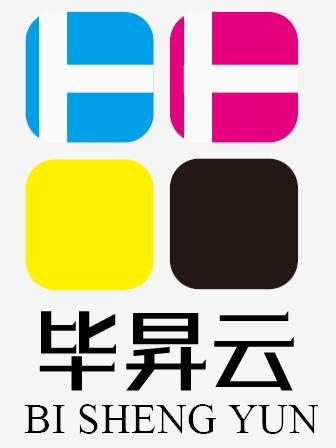 济南loigo设计、毕昇云设计、济南广告安装