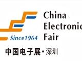 2020中国成都电子展览会