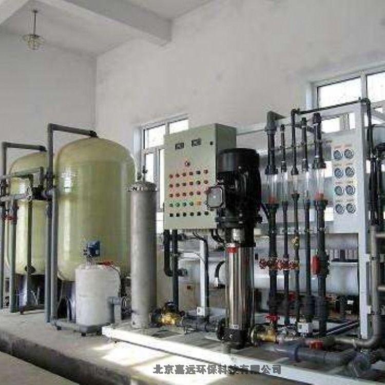 北京嘉远环保15吨EDI电除盐装置产品报价