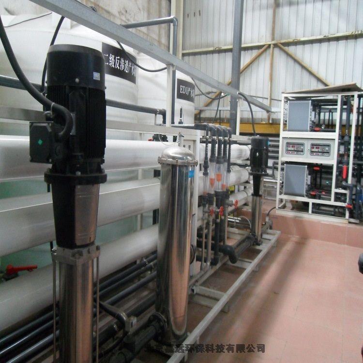 北京嘉远环保15吨工业超纯水机系统技术支撑
