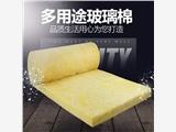 河北省保定市格瑞离心玻璃棉调价信息
