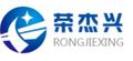 深圳市波能科技有限公司