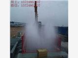 濮阳建筑工地洗车平台联系方式