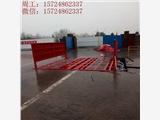 仙桃水泥厂车辆洗车台公司