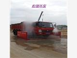 平顶山工地车辆常用洗轮机厂家电话