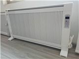 碳晶电暖器,厂家直销批发
