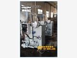 业安SWCM(I)-15船用生活污水处理装置 CCS船检 MEPC.227(64)标准