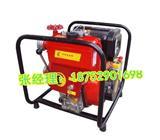 東進BJ9-C手臺機動消防泵 13馬力柴油機消防泵報價