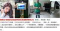 便携式钢丝绳芯输送带探伤仪制造销售维修有限企业