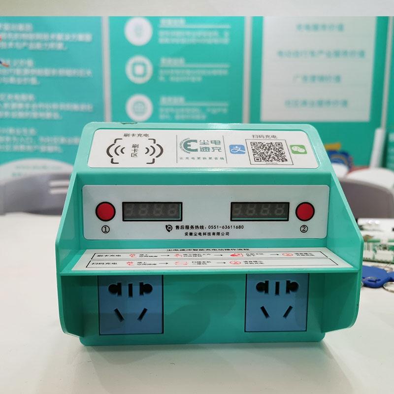 安徽尘电智能电动车充电桩