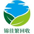 上海废旧电缆线回收企业Logo