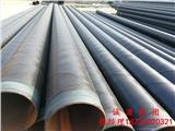 安徽芜湖燃气管道用三层PE防腐钢管生产厂家- 规格型号