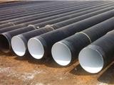 基隆排水用环氧煤沥青防腐钢管厂家直销