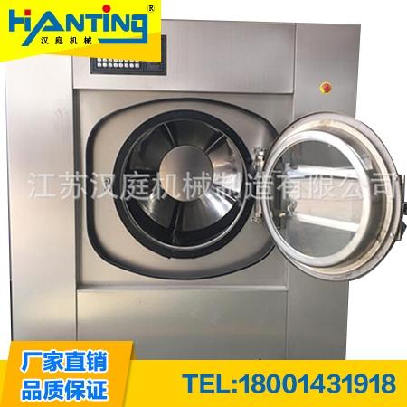 江苏汉庭机械制造有限企业专业生产全自动洗衣机 大型医用洗衣机厂家直销