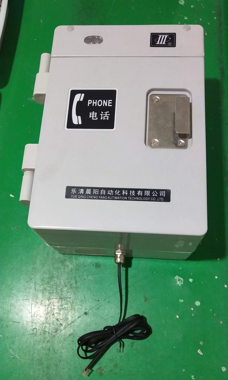 特种电话机 HAT86(XIII)P/T-A发电厂专用【全国包邮】