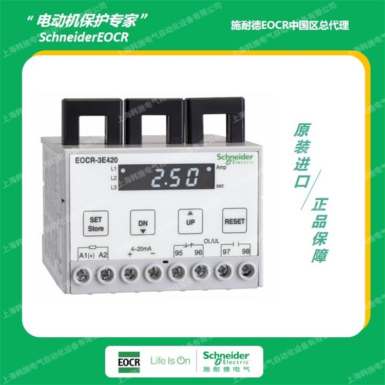 3D420-609电子过载保护继电器Schneider/施耐德中国区总代理