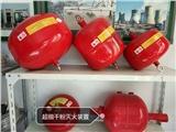 供应青岛中阳悬挂式干粉灭火装置FZX-ACT6/1.5-SFD