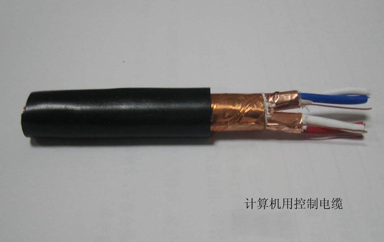 KFFP KFFRP ZR-KFFRP-19*1.5 鼎耀电缆销售