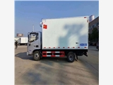 内蒙古9.4米冷藏车价格