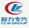 程力专用汽车股份有限企业Logo