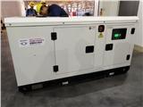 顺昌县450KW家用小型汽油发电机